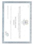 Certyfikat Firma Godna aufania